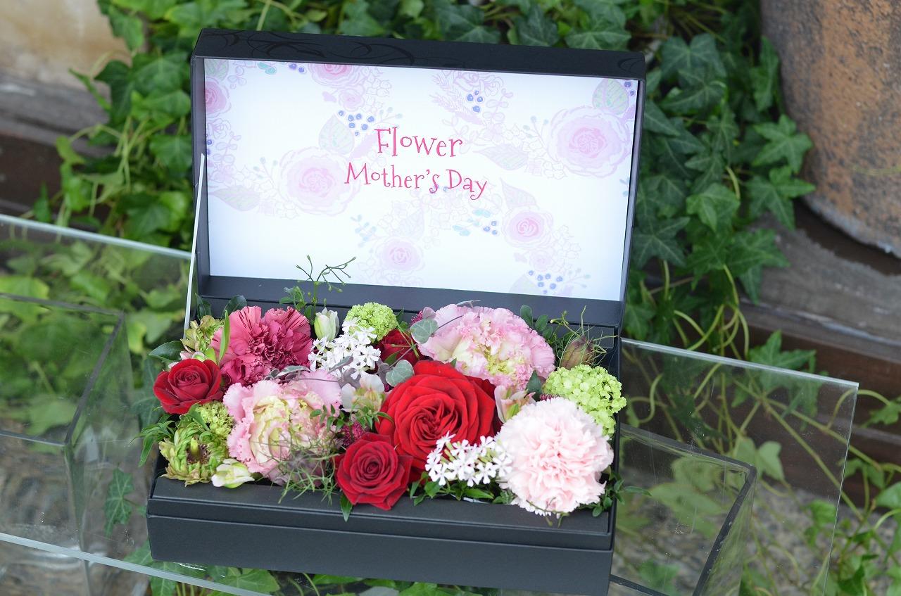 【生花フラボックス】母の日スペシャル フラBOX